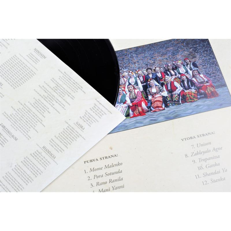 The Mystery Of The Bulgarian Voices feat. Lisa Gerrard - BooCheeMish Vinyl LP  |  black